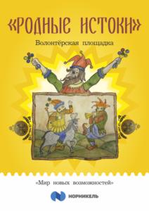 Гимназия № 1 (плакат) 4