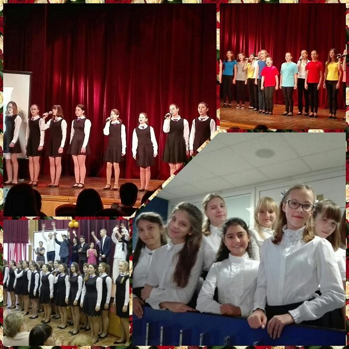 Концерты в гимназии