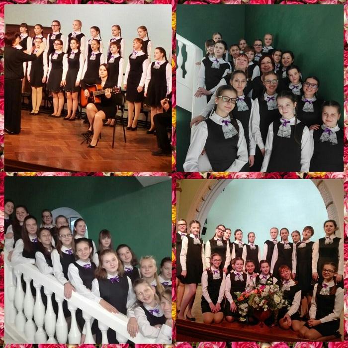 Региональный конкурс-фестиваль вокально-хорового искусства